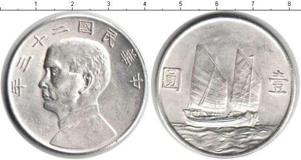 монеты,медаль