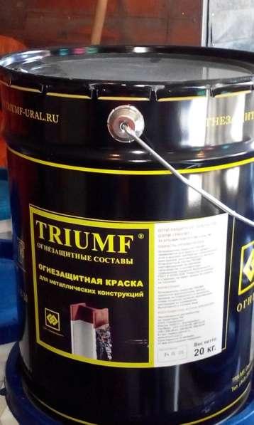 Термовспучивающееся покрытие Триумф, краска по металлу.