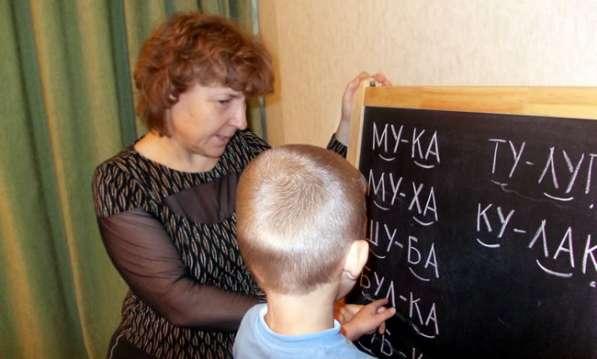 Логопед репетитор Кугаевских Марина Екатеринбург. Стаж. Опыт