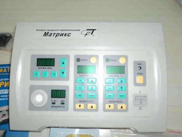 """""""Матрикс"""" аппарат лазерной терапии"""