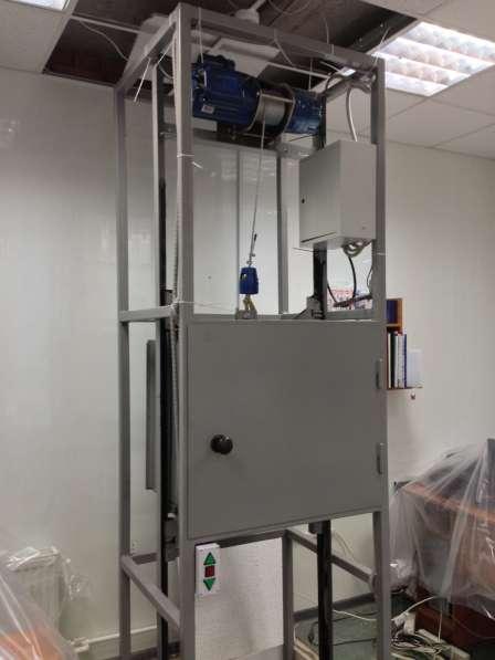 Малый грузовой лифт (подъемник)