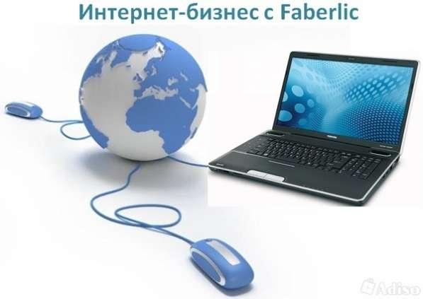 Менеджер по продвижению бренда в интернете(на дому)