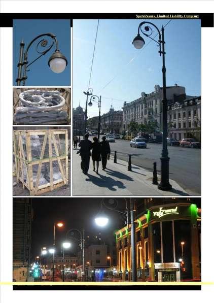Фонари, и столбики, для парков, скверов, дорог во Владивостоке в Владивостоке фото 17