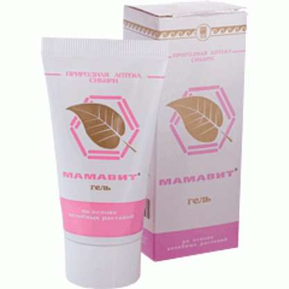 Гель рассасывающий «Мамавит» эффективен при мастопатии.