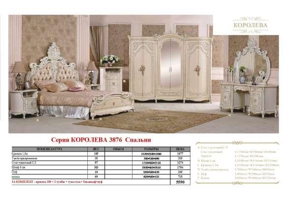 Спальни, столовые из Китая по оптовым ценам