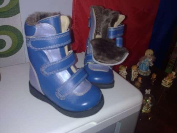 Ортопедические ботинки на зиму