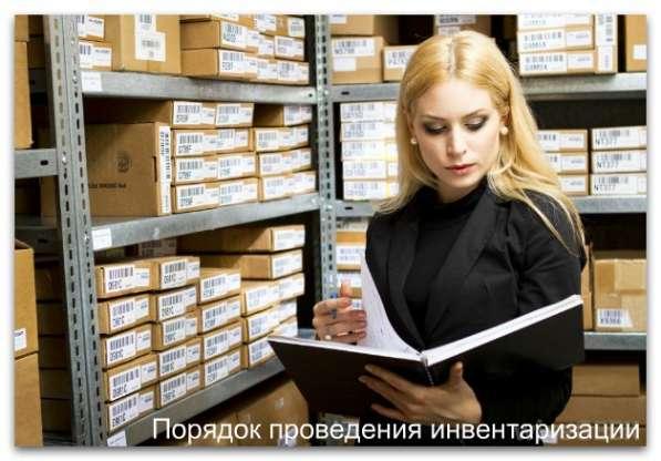 сотрудник в архив