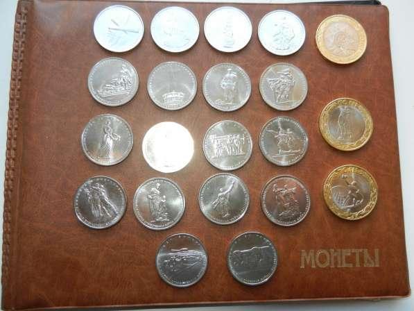 Монеты 5руб и 10руб 2014г 70лет победы комплект 26