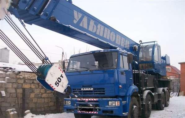Продам автокран Ульяновец МКТ-50.1.на базе Камаза 65 201.