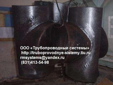 Тройники разрезные в комплекте с фланцем, пробкой, DN до 122
