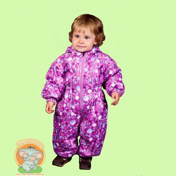 детская одежда оптом от производителя в Химках