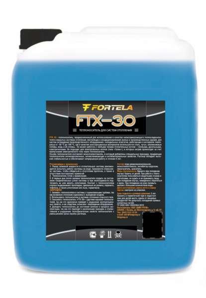 """Жидкость-Теплоноситель """"FTX -30"""" (для систем отопления)"""
