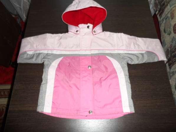 Куртка детская на рост 104-110