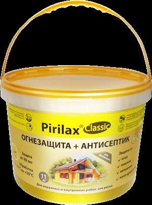 Антисептик, Пирилакс-Классик, Пирилакс 3000.