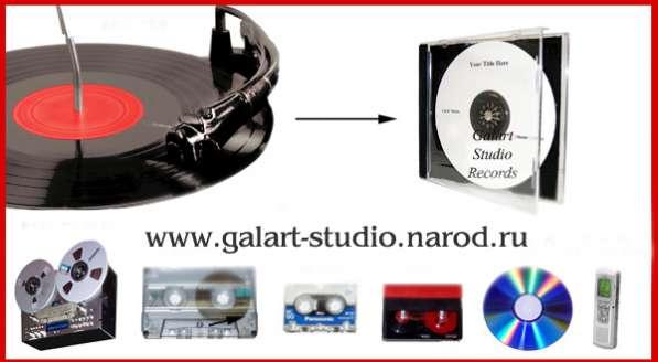 Оцифровка и проявка кинопленки, кассеты, бобины, слайдов
