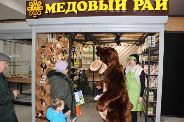 Открытие нового магазина в Гостином Дворе г. Уфа