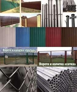 Материалы строительные с бесплатной доставкой