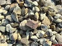 Щебень, песок, кирпич, ОПГС (гравмасса), чернозем