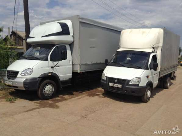 Грузоперевозки, перевозки грузов от 1 кг до 20 тонн в Казани фото 3