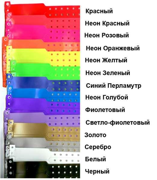 Контрольный браслет виниловый Ф-тип (одноразовый)