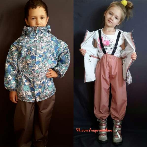 Непромокаемая детская одежда
