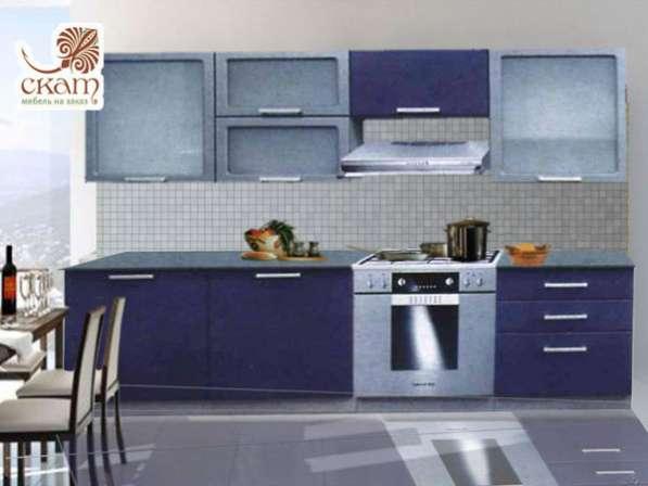Мебель для кухни или кухонный гарнитур