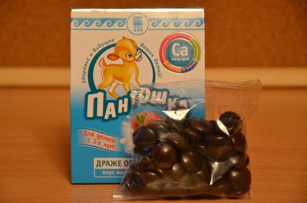 Натуральные витамины для детей! Драже «Пантошка-Са». Скидка!