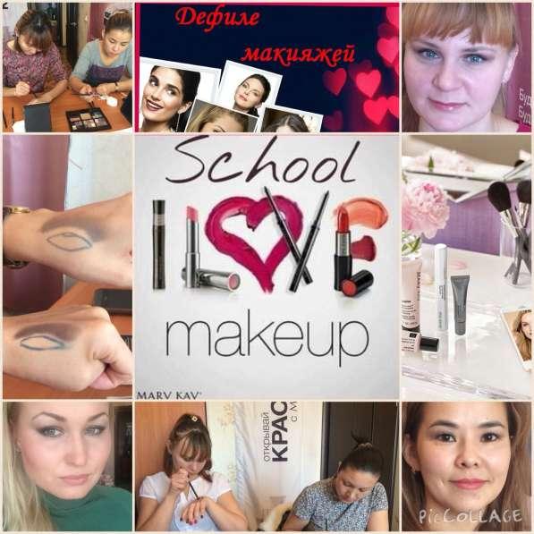 Школа макияжа Елены Гайдукевич
