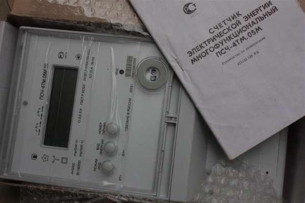 Счетчик ПСЧ-4ТМ.05М