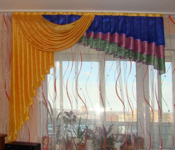 Пошив штор в Томске