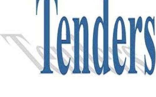 Тендер, конкурс, аукцион