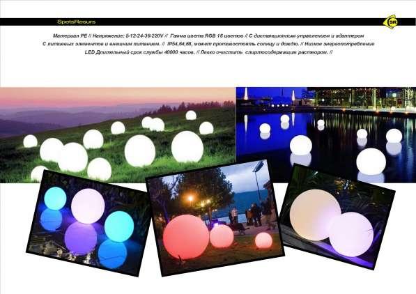 Предлагаем светодиодную декоративную мебель и атрибуты интерьера во Владивостоке в Владивостоке фото 17