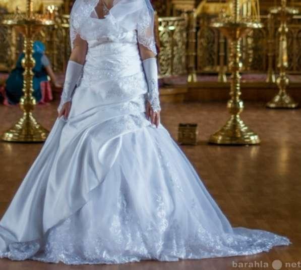 Свадебное платье в Курске