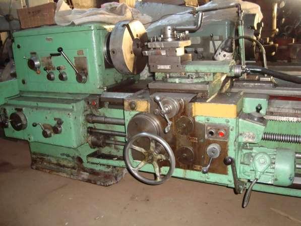 Токарный 1м63 (рмц-2800 мм) Рязань
