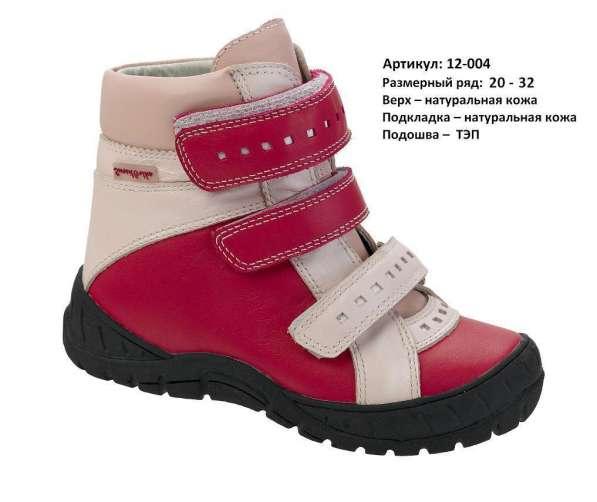 Зимние ботинки ортопедические Sursil-Ortho, р. 27