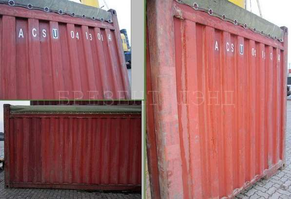Тент на контейнер
