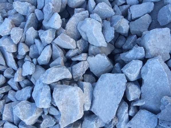 Бутовый камень 70-150.250