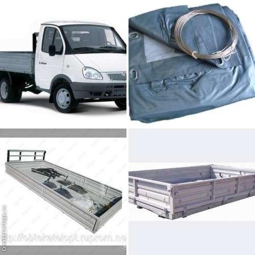 Кузов в сборе на ГАЗ с доставкой