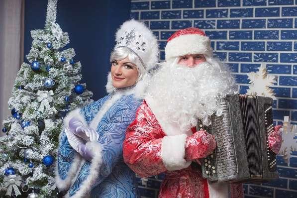 Дед Мороз и Снегурочка на дом Москва