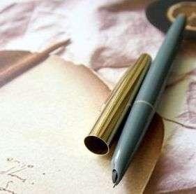 Ручка перьевая Golden Star 535 парящая легкость