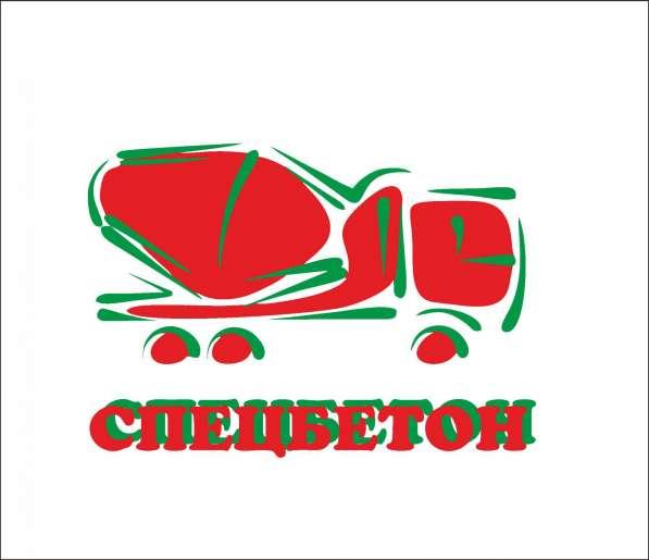 Керамзит в МКР 0,9м3 в Екатеринбурге