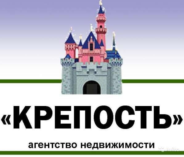 В г.Кропоткине В МКР-1 3-комнатная квартира 66 кв.м. 4/5.