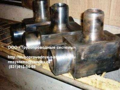 Тройник ГОСТ 22823-83 Ру до 100 МПа