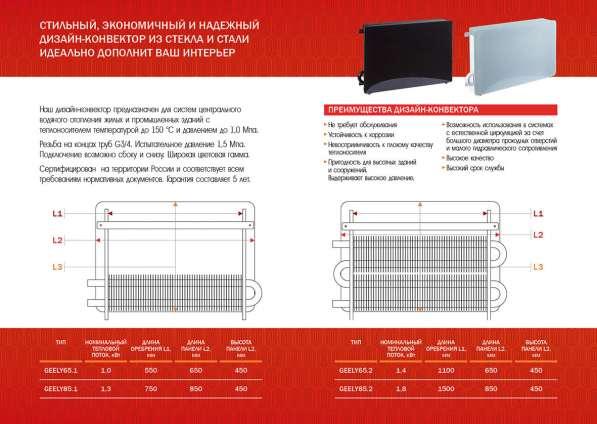 станок для производства отопительных приборов