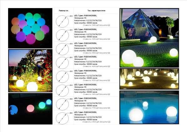 Предлагаем светодиодную декоративную мебель и атрибуты интерьера во Владивостоке в Владивостоке фото 16