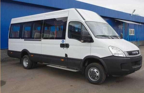 Аренда автобуса +79038030538