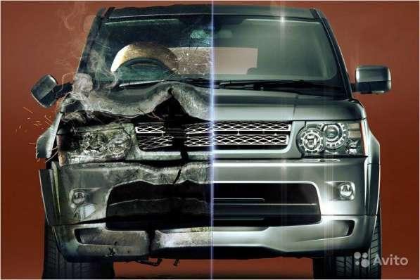 Кузовной ремонт-покрасочные работы ЮЗАО