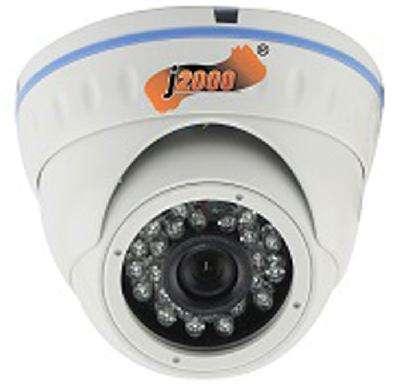 Купольная антивандальная IP камера день-ночь
