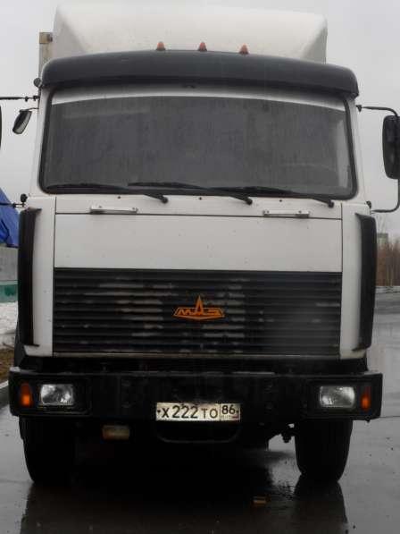 Фургон МАЗ с Красивым номером