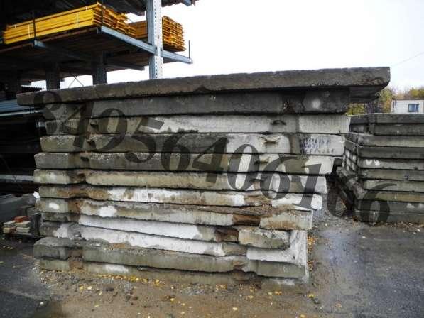 Дорожная плита б у пдп 3х1.75 б/у в Москве фото 4